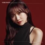 아이돌 드라마 공작단 (KBS 웹예능) OST - Part.4 앨범 대표이미지