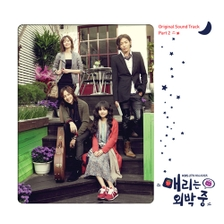 اغاني وكلمات اغاني الدراما الكورية