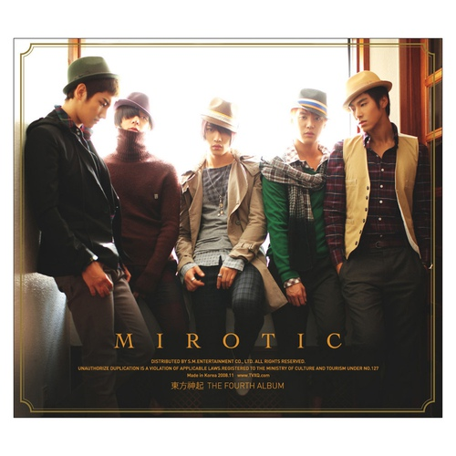The Fourth Album 'MIROTIC' [Special Edition] 앨범이미지