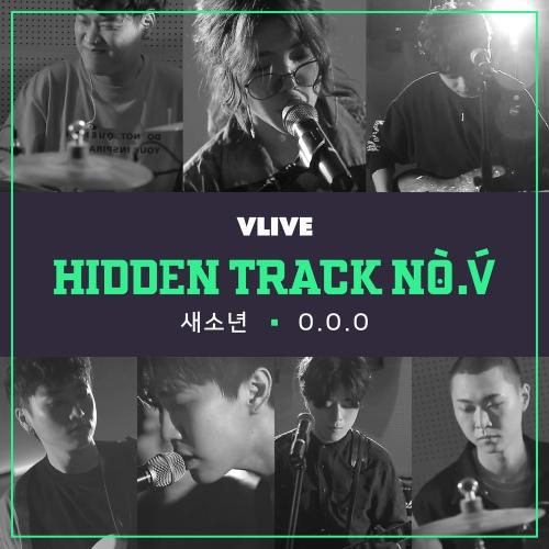 HIDDEN TRACK NO.V Vol.2 앨범이미지