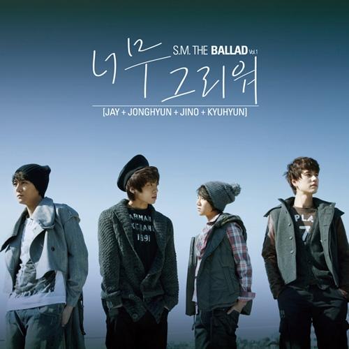 S.M. THE BALLAD Vol.1 - 너무 그리워 앨범이미지