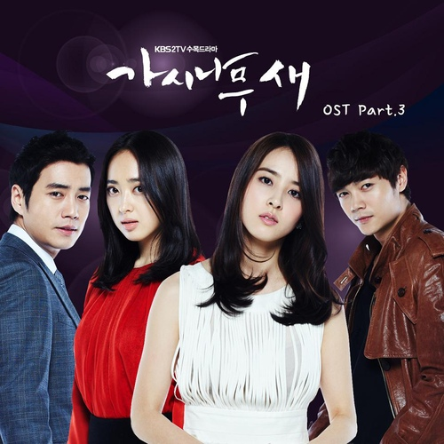 free download ost dating agency