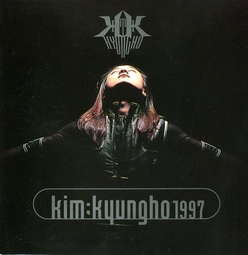 1997 앨범이미지