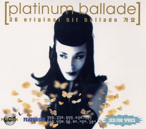 Platinum Ballad (36 Original Hit Ballade 가요) 앨범이미지