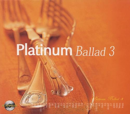 Platinum Ballad Ⅲ 앨범이미지