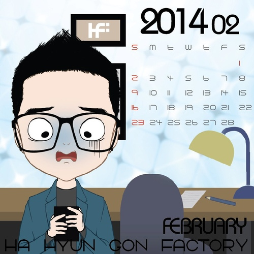 하팩 캘린더 2014년 2월 앨범이미지