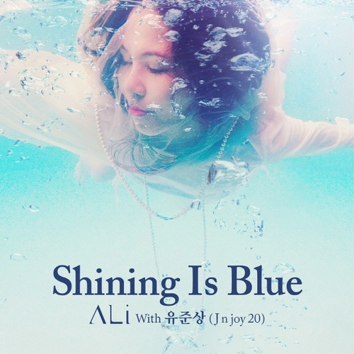 Shining Is Blue 앨범이미지