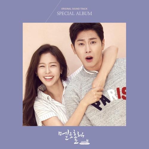 멜로홀릭 (OCN 월화드라마) Special OST 앨범이미지