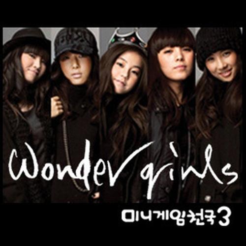 미니게임천국 3 - 쪼요쪼요  앨범이미지