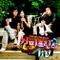 커피프린스 1호점 (MBC 월화드라마)