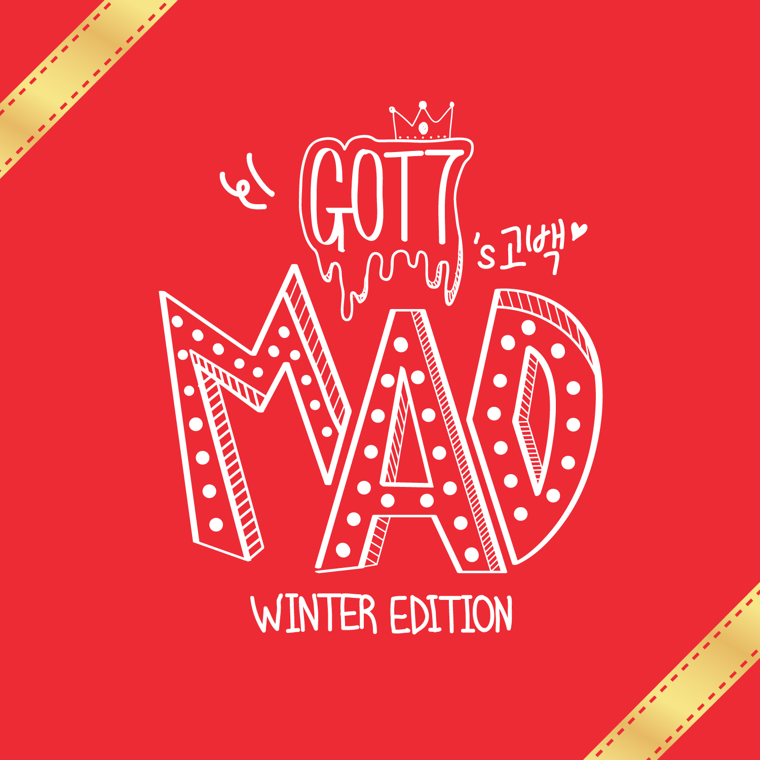 GOT7 - Mad Winter Edition (Full Album) - Confession Song K2Ost free mp3 download korean song kpop kdrama ost lyric 320 kbps