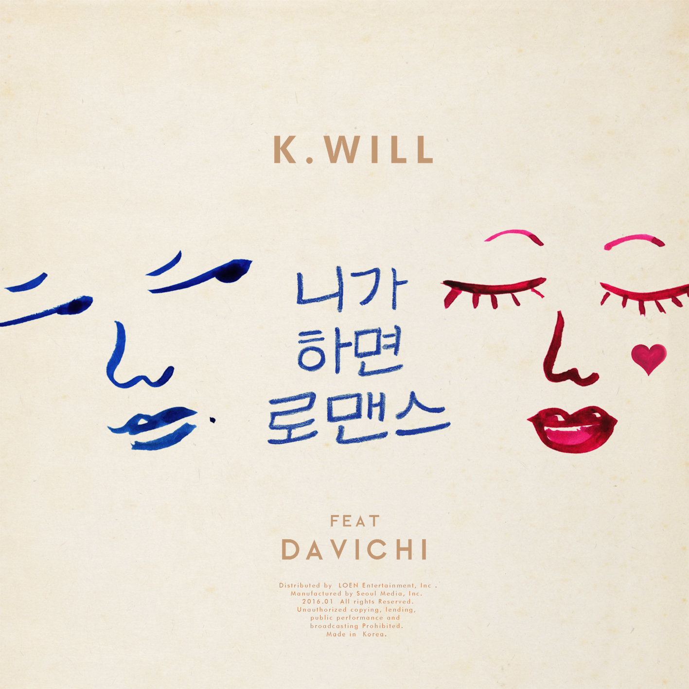 K.Will Feat. Davichi – You Call It Romance K2Ost free mp3 download korean song kpop kdrama ost lyric 320 kbps