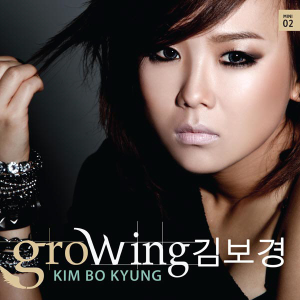Kim Bo Kyung - GroWing Mini Album Cover MP3