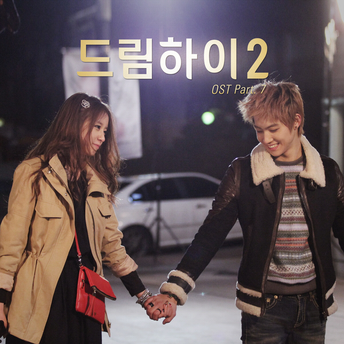 Jiyeon (T-ara) & JB – Together Lyrics (Dream High 2 OST Part 7)