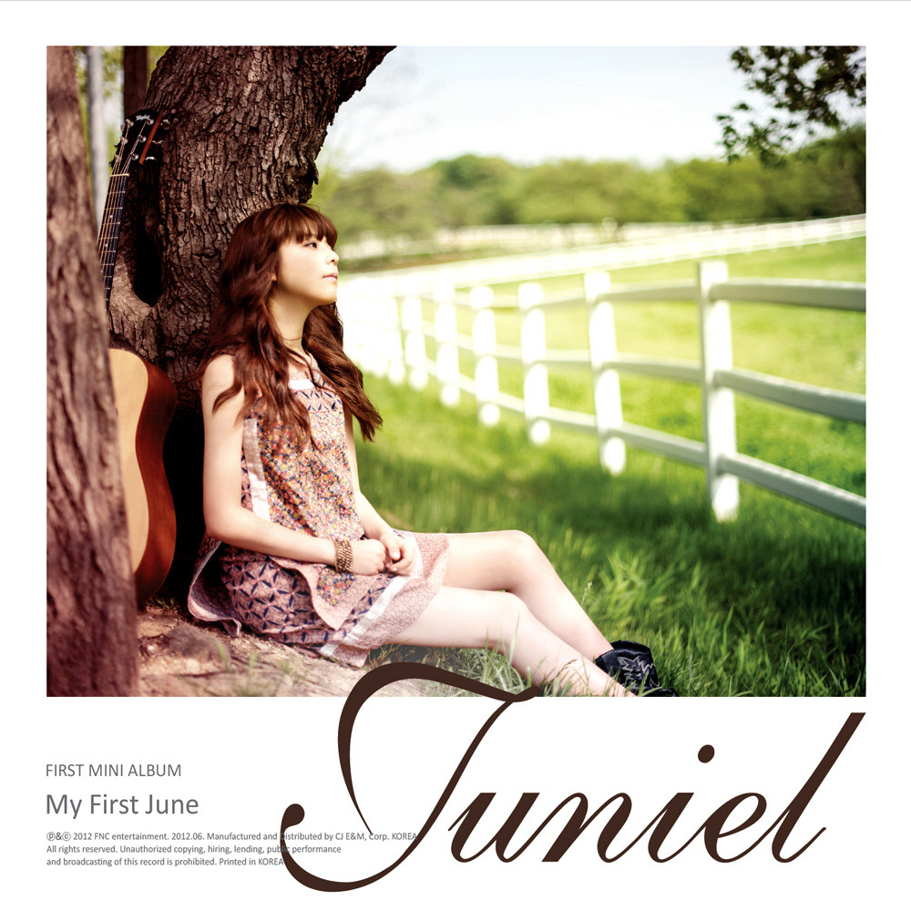 [Mini Album] JUNIEL - My First June