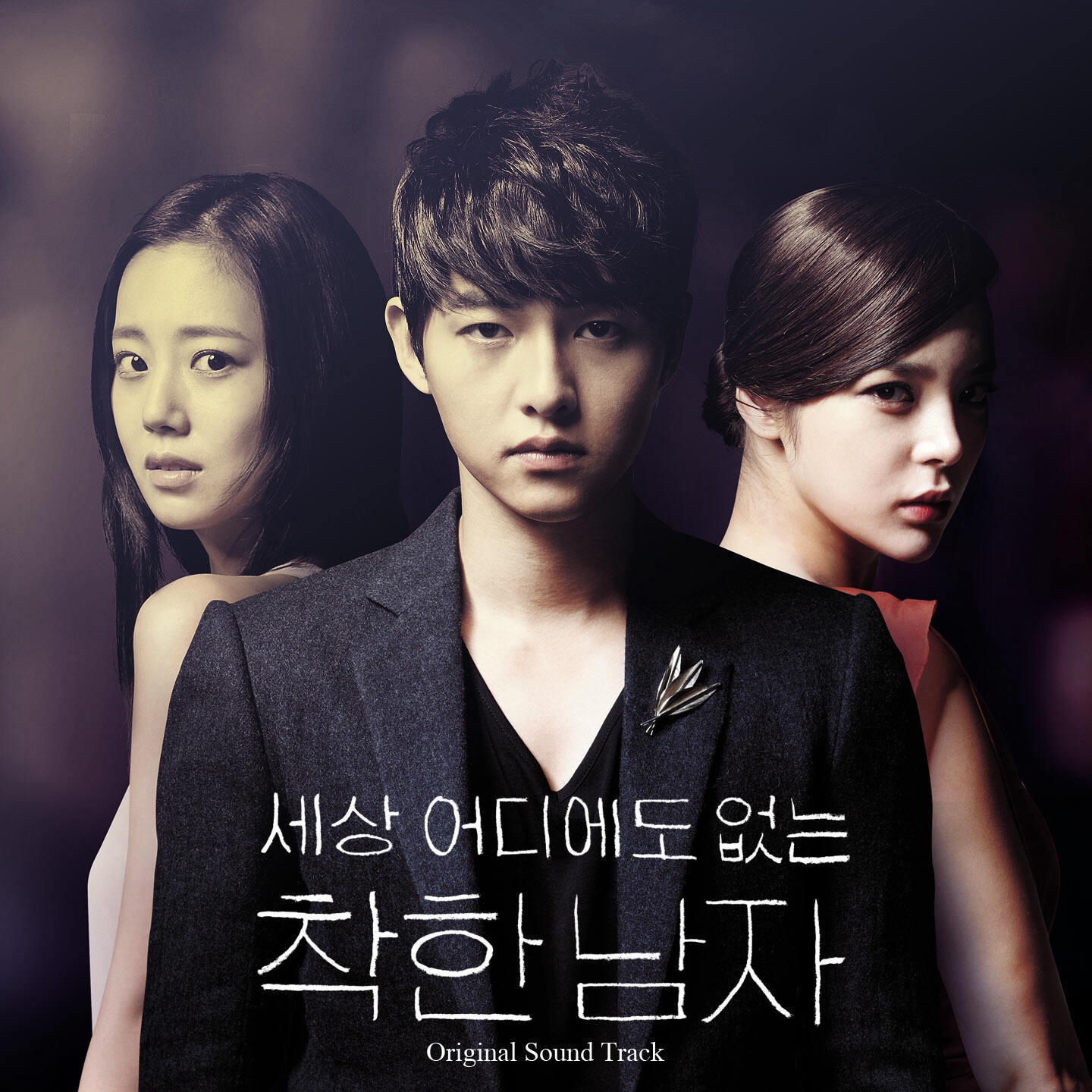 [Single] XIA (Junsu) - Innocent Guy OST Part. 1