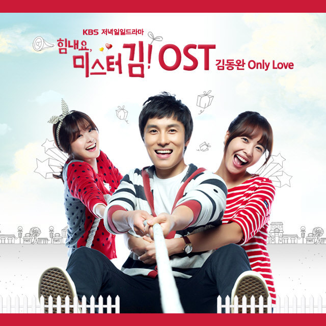 Cheer Up, Mr. Kim! /// OST /// Dizi M�zikleri