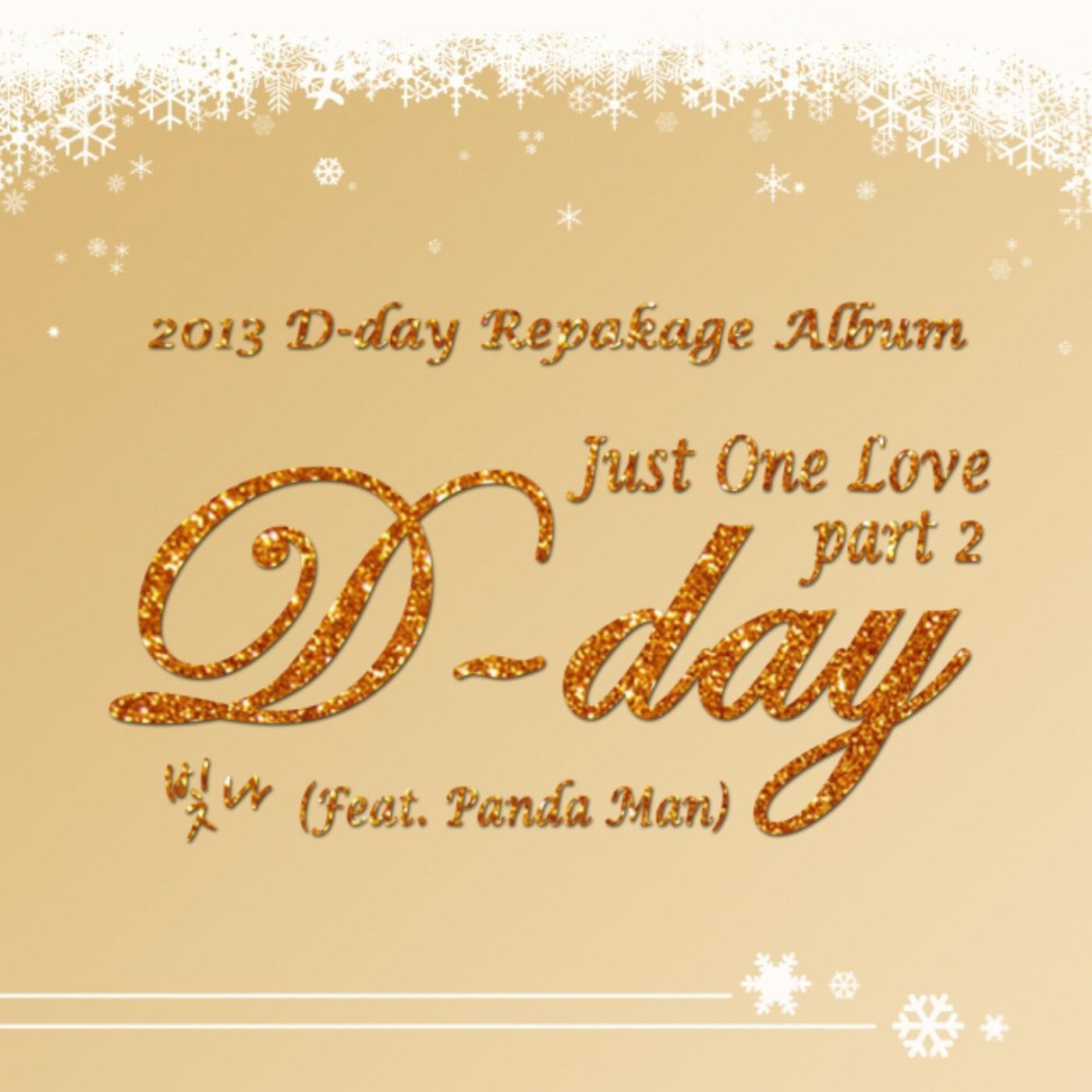 2013 Just One Love Part.2 [Repakage]