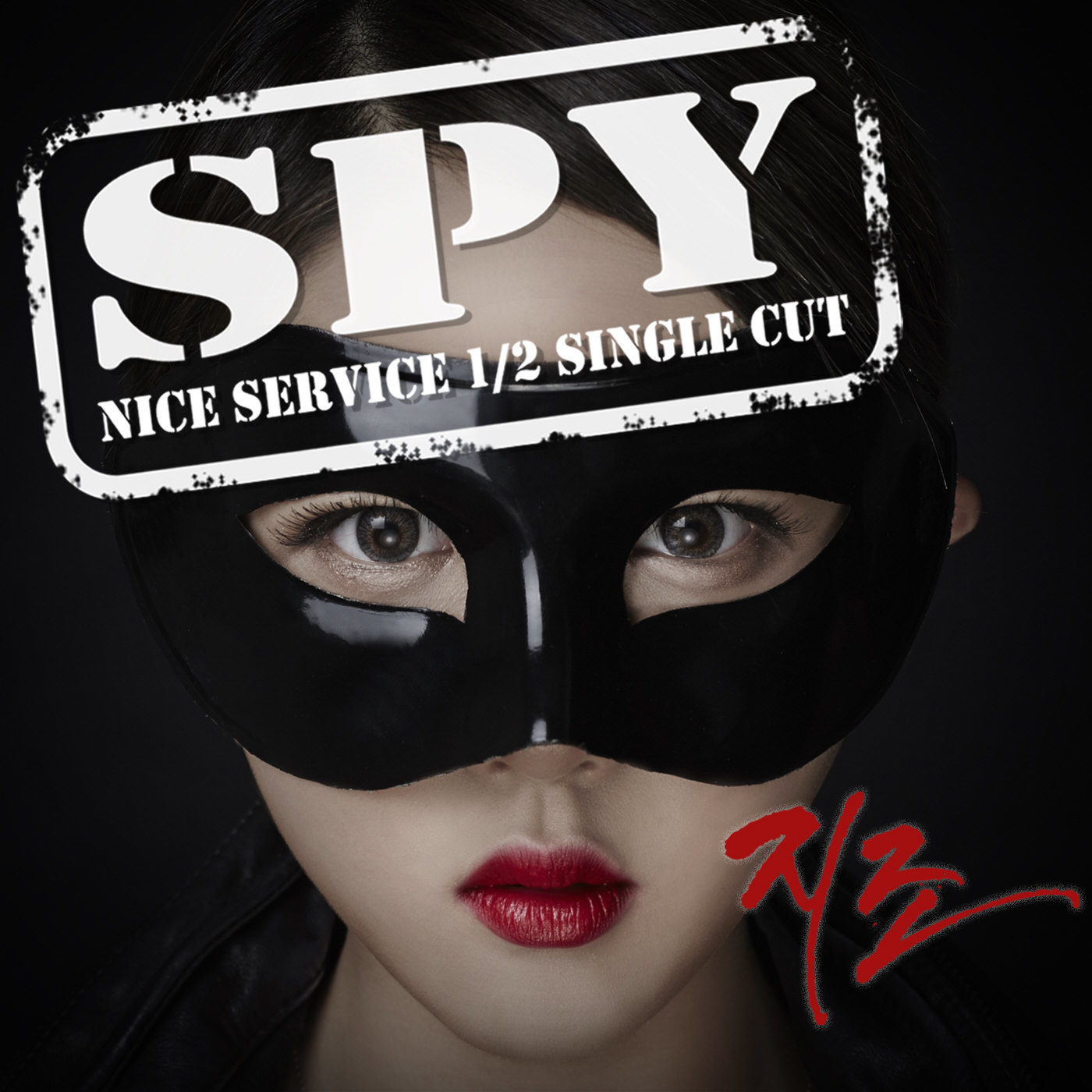 [Single] Zizo   Spy