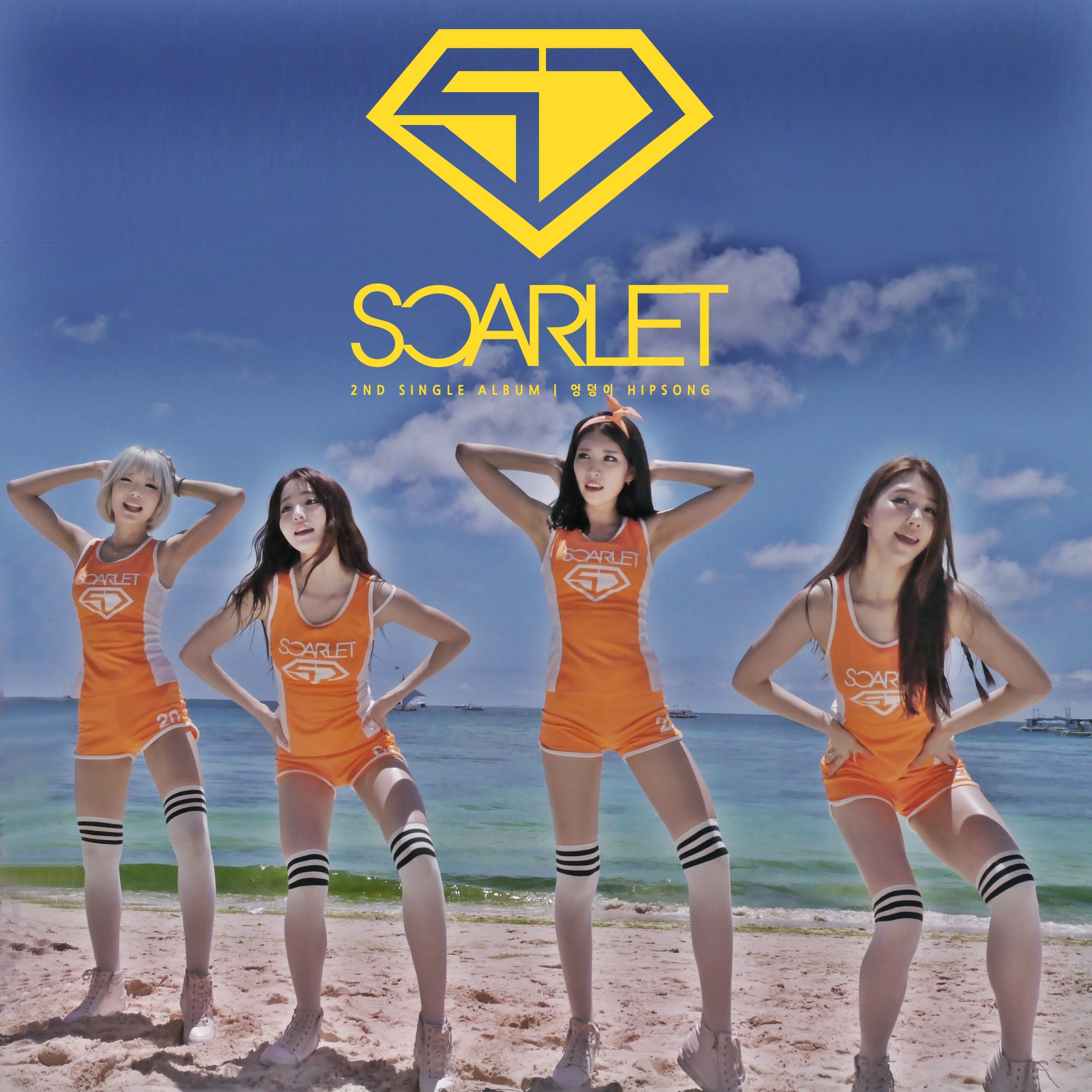 [Single] Scarlet   Hip Song (MP3)
