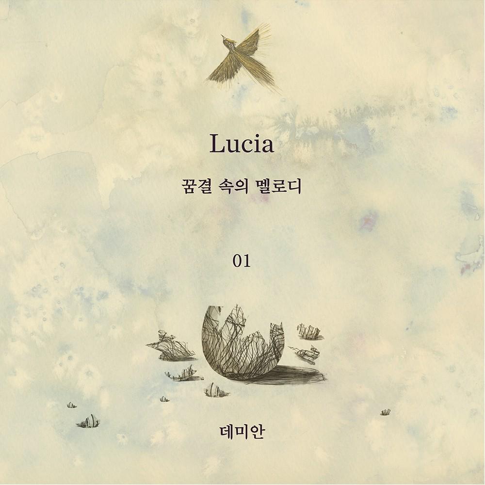 Lucia - LUCIA  Bedroom Classic