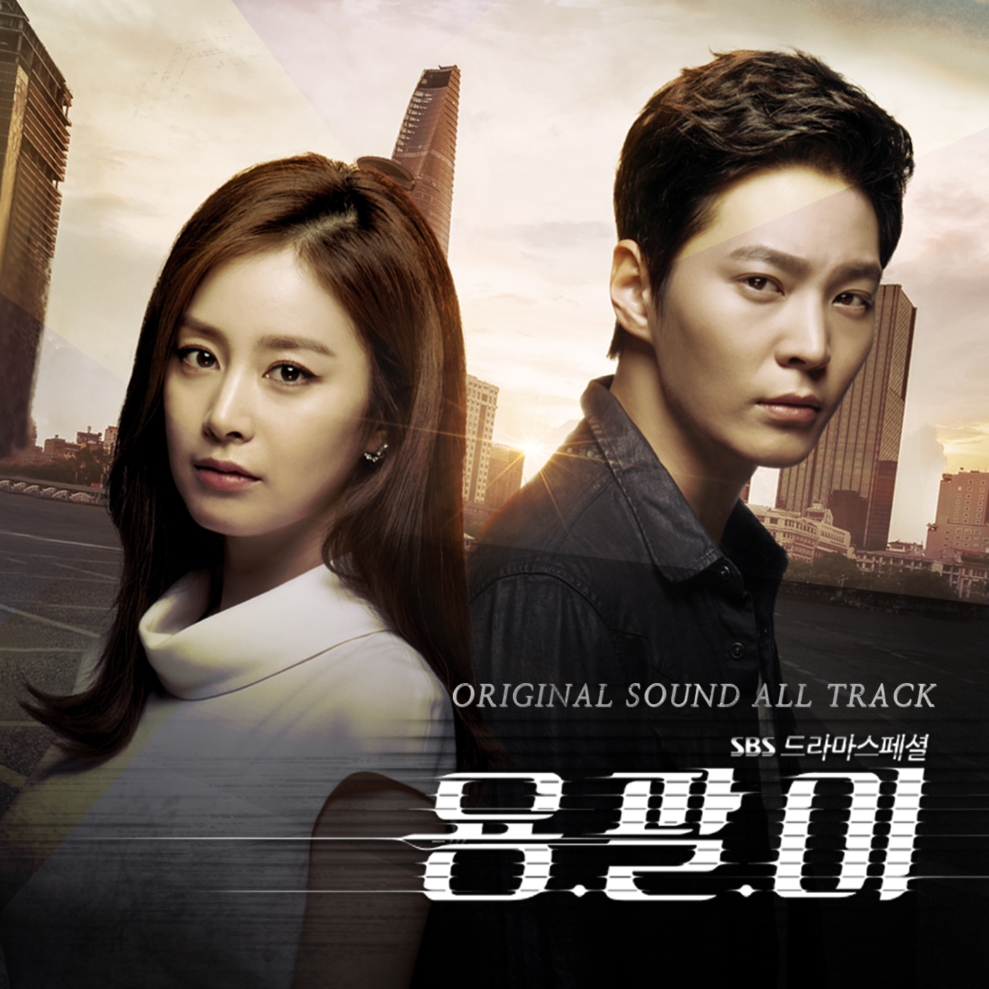 [VA] Yong Pal / Yongpalyi OST (Full OST Album) - Various Artists [2 CD] K2Ost free mp3 download korean song kpop kdrama ost lyric 320 kbps