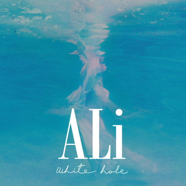 Ali - White Hole (알리) K2Ost free mp3 download korean song kpop kdrama ost lyric 320 kbps