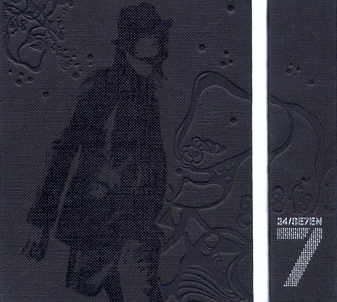 Download [Compilation] SE7EN • Kpop Explorer