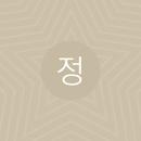 정인, 윤종신 대표이미지