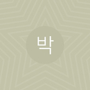 박정현, 윤종신 대표이미지