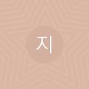 지민(AOA) & J.DON 대표이미지