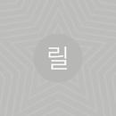 릴보이 & 로꼬 & 박재범 대표이미지
