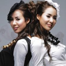Les Jumeaux dans la Kpop !