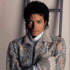 팝의 황제 Michael Jackson도 한국에서 공연을 했다는 사실