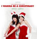 한껏 느껴보는 크리스마스 분위기! 대표 이미지