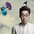 복면가왕 '클레오파트라' 고별 특별전 대표 이미지