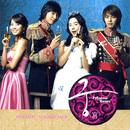 2006년 베스트 국내드라마 OST 콜렉션 대표 이미지