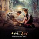 2016년 베스트 국내드라마 OST 콜렉션 대표 이미지