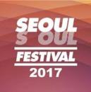 서울 소울 페스티벌 2017, 라인업 대표곡! 대표 이미지