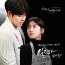 우리가 좋아했던 드라마 OST #1 대표 이미지