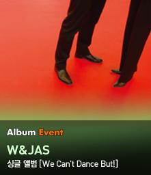 W & Jas