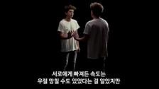 Dangerously (한국어 자막) 뮤직비디오 대표이미지