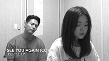 Wiz Khalifa - See You Again ft. Charlie Puth by PURPLELP 뮤직비디오 대표이미지