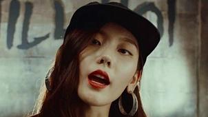 뜨거워요 (Feat. Don Mills, 에스나(eSNa)) 뮤직비디오 대표이미지