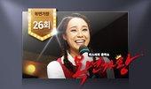 복면가왕 26회 - 눈물 흘릴 준비되셨나요? 새 가왕의 역대급 감동무대!(풀영상 독점 무료 공개) 사진