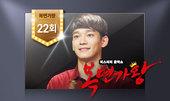 복면가왕 22회 - EXO 첸, 복면가왕에 뜨다!(풀영상 독점 무료 공개) 사진