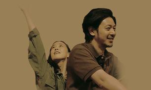 영화 '오버 더 펜스' - 일본 감성이 묻어나는 잔잔한 로맨스