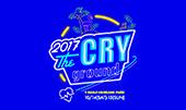 2017 THE CRY ground - 당신의 심장을 뛰게 할 힙합 페스티벌 이벤트