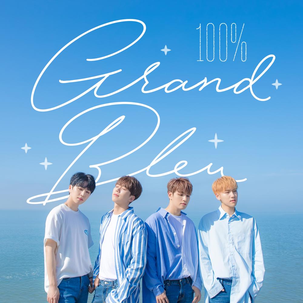 백퍼센트 (100%) – Grand Bleu