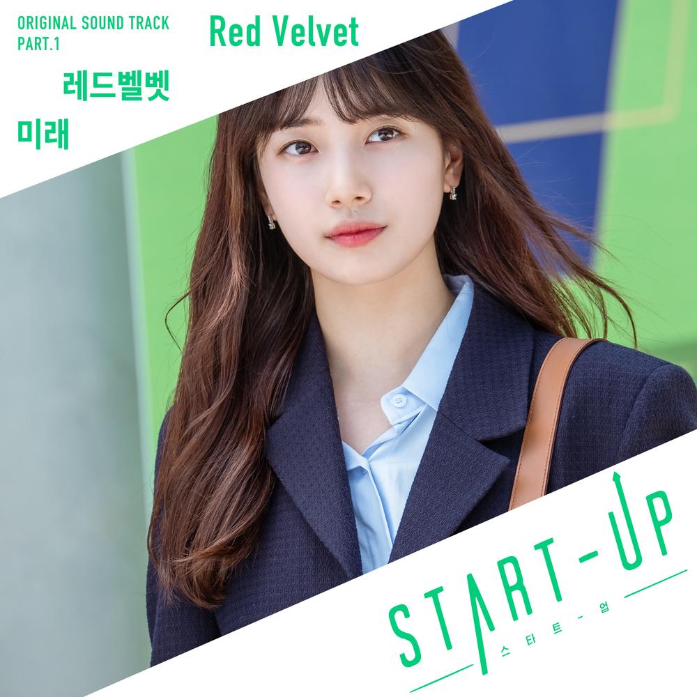 [影音] START-UP OST Part.1 - Red Velvet